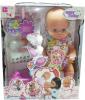 фото Кукла TongDE Baby Toby 30666-3
