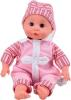 фото Кукла TongDE Малышки 11017A