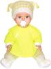 фото Кукла Весна Аленка 8 46 см С661