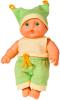 фото Кукла Весна Карапуз 2 мальчик 20 см С519