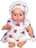 фото Кукла Весна Малышка 4 31 см C826