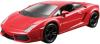 фото Автомобиль Bburago Lamborghini Gallardo LP 560-4 1:32 18-45128