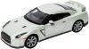 фото Автомобиль Bburago Nissan GT-R 1:32 18-42016