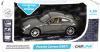 фото Автомобиль CARLINE Porsche 911 Carrera S 1:35 GT6975