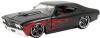 фото Автомобиль Jada Toys Chevy Chevelle (1969) 1:24 90056