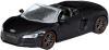 фото Автомобиль Schuco Audi R8 Spyder 1:87 452606500