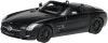 фото Автомобиль Schuco Mercedes-Benz SLS AMG 1:43 450745800