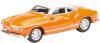 фото Автомобиль Schuco Volkswagen Karmann Ghia Coupe 1:87 452593900