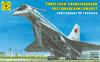 фото Самолет Моделист Ту-144 1:144 214478