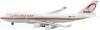 фото Самолет Schuco Royal Air Maroc B747-400 1:600 403551331