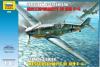 фото Самолет Звезда Немецкий истребитель Мессершмитт BF-109F4 1:48 4806