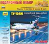 фото Самолет Звезда Пассажирский самолет ТУ-154М 1:144 7004PN