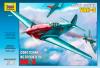 фото Самолет Звезда Советский истребитель Як-3 1:48 4814