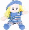 фото Gulliver Кукла-малышка в голубом платье 20 см 30-11BAC3513