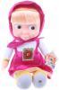 фото Мягкая игрушка Маша 40 см Мульти-Пульти V85833/40A