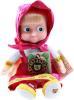 фото Мягкая игрушка Маша 22 см Мульти-Пульти V85833/20