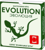 фото Эволюция Правильные игры 13-01-01