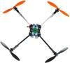 фото Dynam Quadcopter 650 PNP DY8897