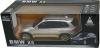 фото BMW X5 1:18 Qunxing Toys QX-300300