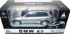 фото BMW X5 1:18 Qunxing Toys QX-300300-1