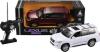 фото Lexus LX56 1:16 Qunxing Toys QX-300307-1