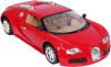 фото Mioshi Supercars model 1:14 2012RC-07(красная)