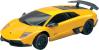 фото Silverlit Lamborghini Murcielago LP670-4 SV 1:50 83642