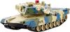 фото G-Maxtec M1A2 Abrams 1519