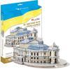 фото CubicFun Одесский театр оперы и балета MC185h