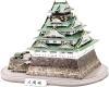 фото Замок в Осаке CubicFun MC175h