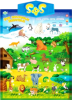 фото Плакат Эти забавные животные S+S Toys EH80031R