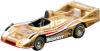 фото Schuco Автомобиль Porsche 936 №3 450599700