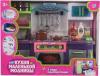 фото Joy Toy Кухня маленькой модницы 2132