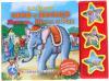 фото Слон и Моська Лебедь, Щука и Рак, УМка, И.А. Крылов