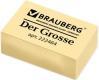 фото Ластик BRAUBERG Der Grosse 222464