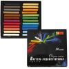 фото Пастель Спектр Северное сияние 06С-406