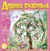 фото Дерево счастья Яблоня в цвету LORI Дер-001