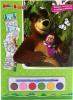 фото Книга с постерами и набором красок Маша и Медведь 68218