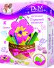 фото Подвесной кармашек Цветок Делай с мамой 3277