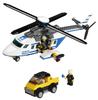 Лего Город круглосуточно патрулирует полицейский вертолет.  Бело-синюю машину.