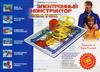 Электронный конструктор ЗНАТОК (180 схем): Электронный конструктор ЗНАТОК (180 схем) Одесса, Электронный конструктор...