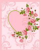 фото Плед Любимый Дом Сердце 228269