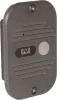 фото Аудиопанель JSB Systems JSB-A03