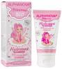 фото Alphanova Sante Princesse Детский увлажняющий крем для лица и тела 2789329