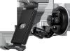 фото Автомобильный держатель для 3Q Qoo! Surf Tablet PC RC9716B WUCM61301PA-LB ORIGINAL