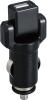 фото Универсальное автомобильное зарядное устройство Seiwa F232
