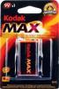 фото Батарейка Kodak MAX 6LR61-1BL
