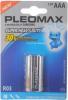 фото Батарейки Samsung Pleomax R03-2BL