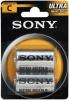 фото Батарейки Sony R14-2BL Ultra