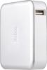 фото Универсальное зарядное устройство Yoobao YB-649